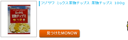 20160601monow0.png