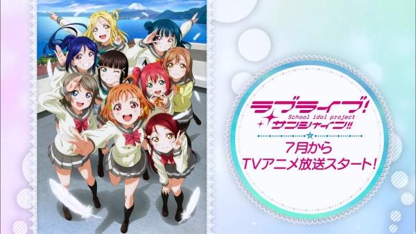 【ラブライブ!サンシャイン!!】TVアニメ放送直前特番の感想まとめ【画像あり】
