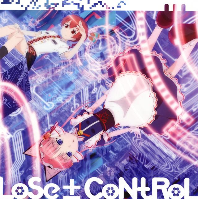 losecontrol.jpg