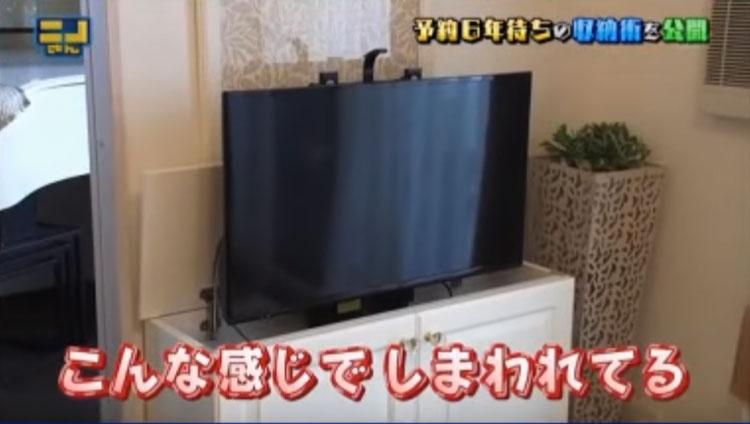 アニーズキッチン テレビを隠せる収納