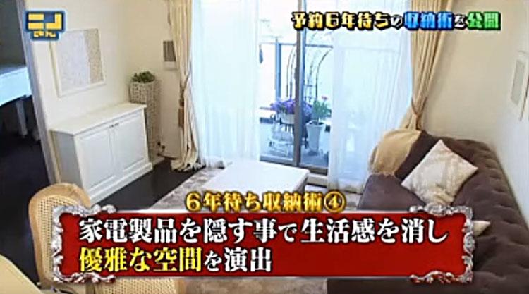 アニーズキッチン 電動昇降テレビ収納