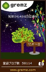 1467885654_04517.jpg