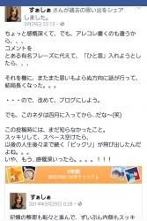 16-04-09-21-41-12-260_deco.jpg