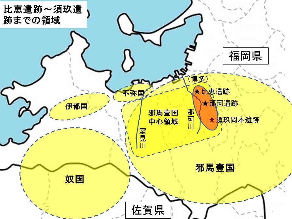 須玖岡本遺跡周辺