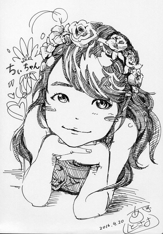 似顔絵006 ちぃちゃん ブログ用