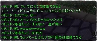 snapshot_20160406_004139.jpg