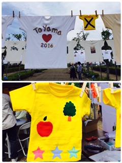 立山クラフトTシャツ