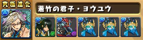sozai_2016042715145168b.jpg