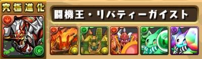 sozai_201606281519447a7.jpg
