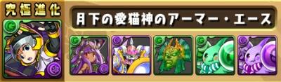 sozai_bastet.jpg