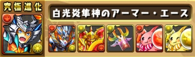 sozai_horus.jpg