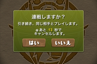 ss01_20160704151809bd1.jpg