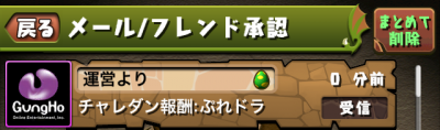 ss03.png