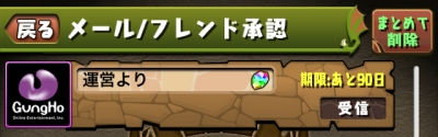 ss05_2016070415185497c.jpg