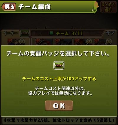ss09_20160711151039d36.jpg