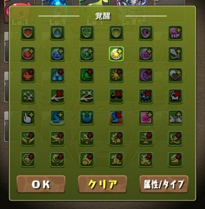 ss10_20160704152430003.jpg