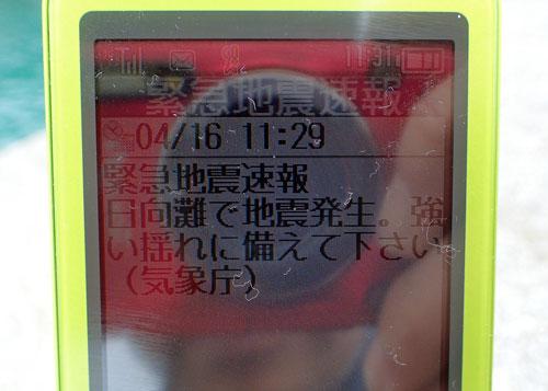 P4161254s.jpg
