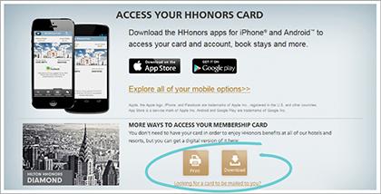 ヒルトンHオーナーズの会員証が基本的にデジタルになります。1