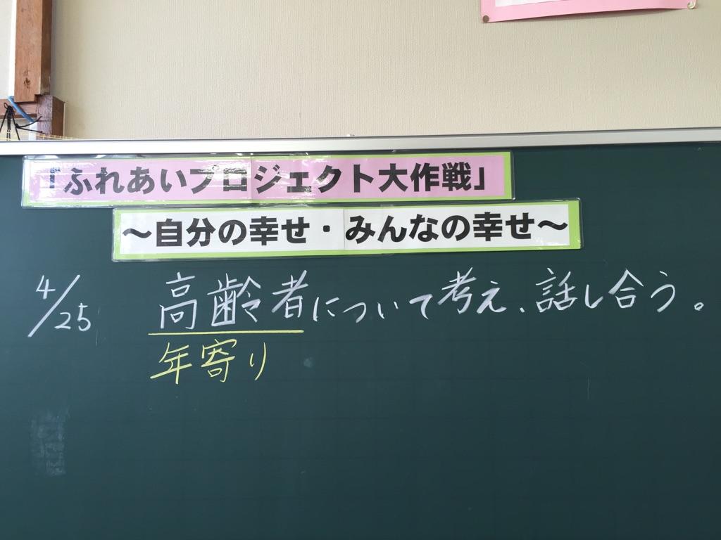 IMG_4535.jpg