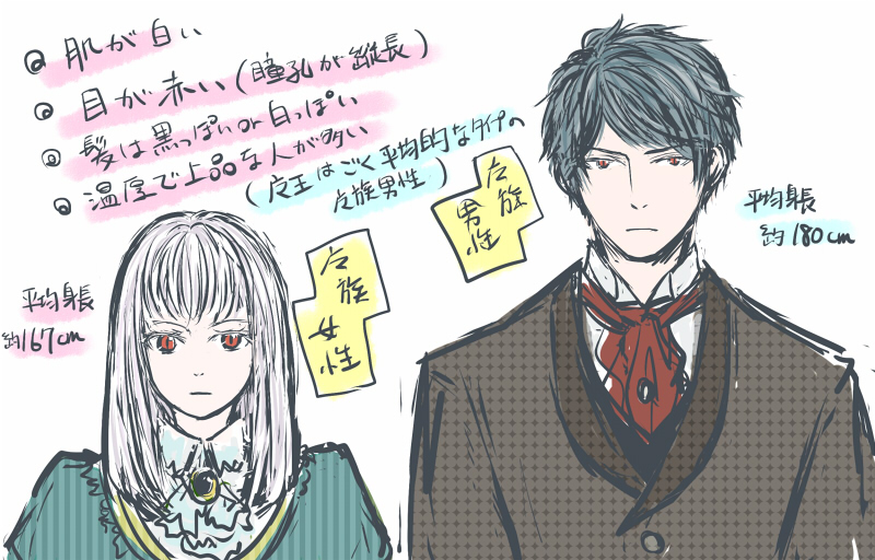 rakugaki_mazoku.jpg