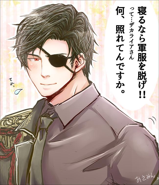 rakugaki_zac3.jpg