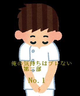 Hiroto_2_1.jpg