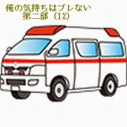 Hiroto_2_12.jpg