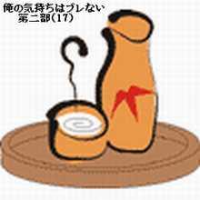 Hiroto_2_17.jpg