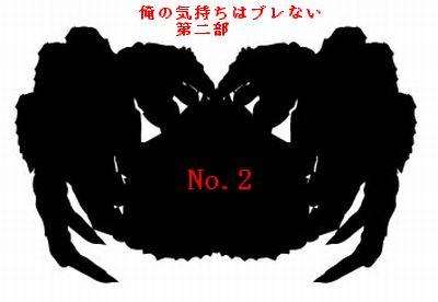 Hiroto_2_2.jpg