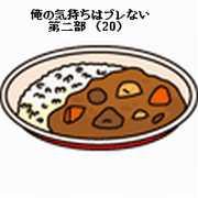 Hiroto_2_20.jpg