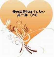 Hiroto_2_23.jpg