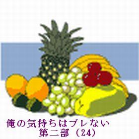 Hiroto_2_24.jpg
