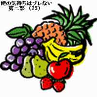 Hiroto_2_25.jpg