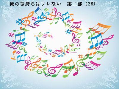 Hiroto_2_26.jpg