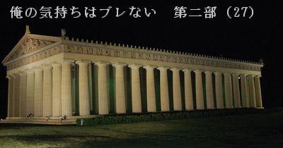 Hiroto_2_27.jpg