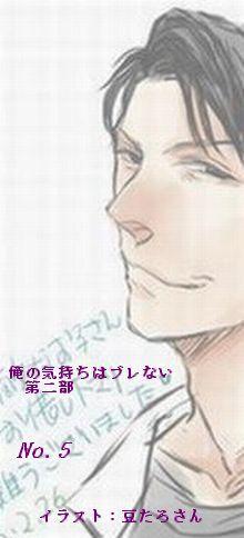 Hiroto_2_5.jpg