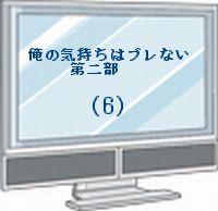Hiroto_2_6.jpg