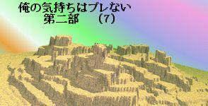 Hiroto_2_7.jpg