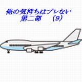 Hiroto_2_9.jpg