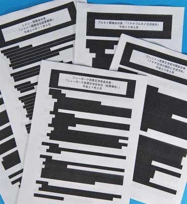 TPP交渉資料