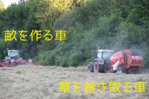 畝を作る車