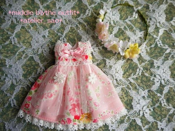 ミディブライス花柄ワンピとカチューシャ119