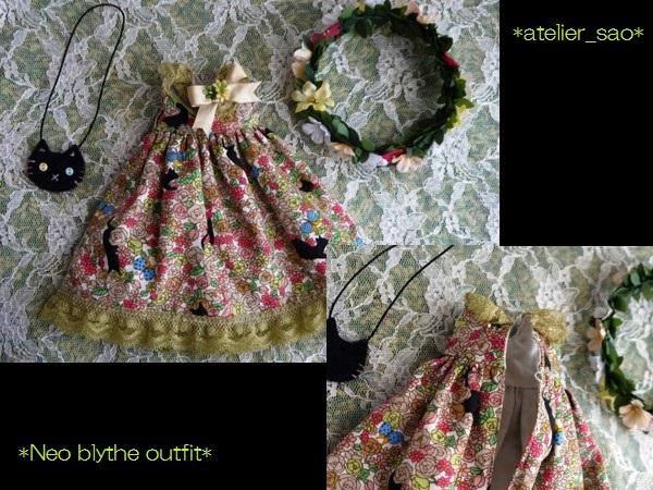 ◆ネオブライス服◆花畑と黒猫◇オリーブ 3