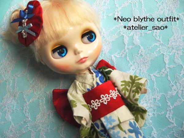 ◆ネオブライス浴衣◆ハワイアンホワイト1