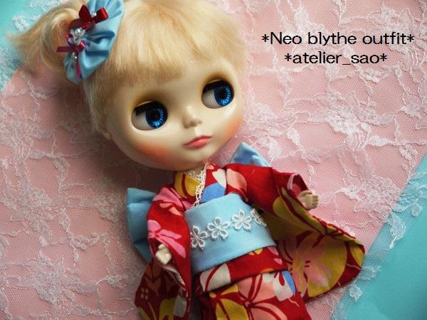 ◆ネオブライス浴衣◆ハワイアンレッド1
