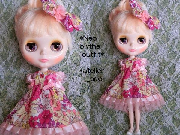 ◆ネオブライス◆花と蝶のドレス◇ピンク1