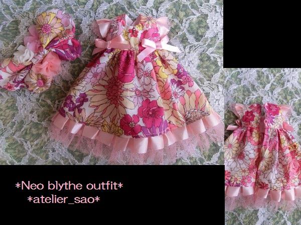 ◆ネオブライス◆花と蝶のドレス◇ピンク3