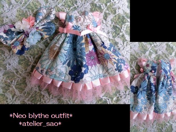 ◆ネオブライス◆花と蝶のドレス◇ブルー3