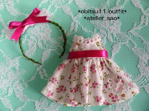 ◆オビツ11◆白の夏ワンピ★小花柄163