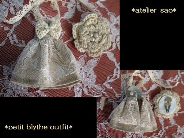 ◆プチブライス◆ナチュラルベージュサマードレス3